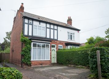 Thumbnail 3 bed semi-detached house for sale in Hollyfield Road, Sutton Coldfield