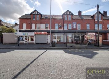 Thumbnail Commercial property to let in Tootal Road, Salford