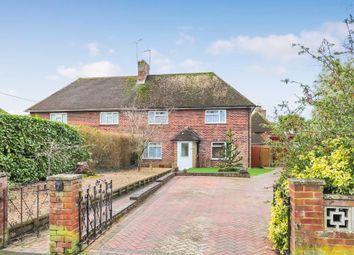 3 bed semi-detached house for sale in Scotland Close, Fair Oak, Eastleigh SO50