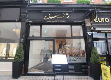Thumbnail Restaurant/cafe to let in Knightsbridge Green, Knightsbridge