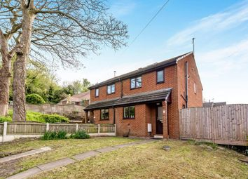 Thumbnail 4 bed semi-detached house for sale in 7B, Leeds Road, Kippax, Leeds, West Yorkshire