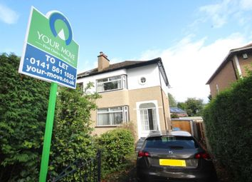 Thumbnail 3 bed property to rent in Craigton Road, Milngavie, Glasgow