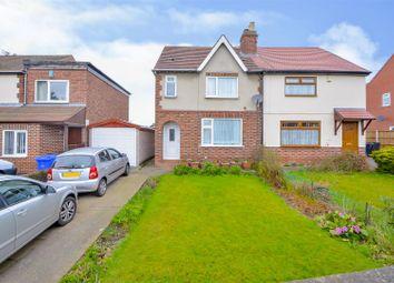 3 bed semi-detached house for sale in Longmoor Lane, Breaston, Derby DE72