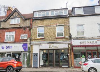 Thumbnail 2 bedroom flat to rent in Tupwood Scrubbs Road, Tupwood Lane, Caterham
