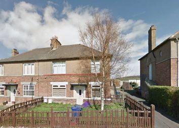 Thumbnail 2 bedroom flat to rent in New Hunterfield, Gorebridge