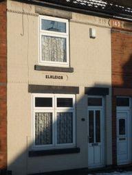 Thumbnail 2 bed terraced house to rent in Oak Tree Road, Sutton-In-Ashfield