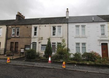 Thumbnail 1 bed flat to rent in Easwald Bank, Kilbarchan