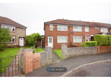 Thumbnail 2 bed end terrace house to rent in Old Farm Crescent, Manchester