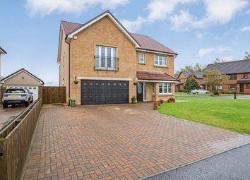 Thumbnail 5 bedroom detached house for sale in Glen Douglas Drive, Craigmarloch, Cumbernauld, North Lanarkshire