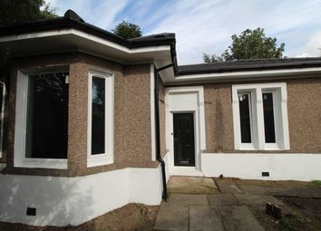 Thumbnail 2 bed cottage for sale in Kirkshaws Road, Coatbridge