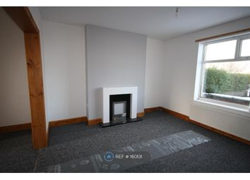 Thumbnail 3 bedroom terraced house to rent in Pont View, Consett