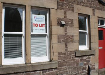 Thumbnail 1 bed flat to rent in Greenside Lane, Lanark