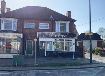 Thumbnail Commercial property for sale in Louth Road, Scartho, Grimsby