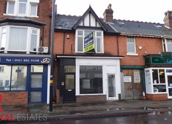 Thumbnail 2 bed flat to rent in Boldmere Road, Sutton Coldfield