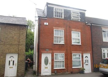 Thumbnail 3 bed end terrace house for sale in 21 Sharpenhoe Road, Barton Le Clay, Bedfordshire