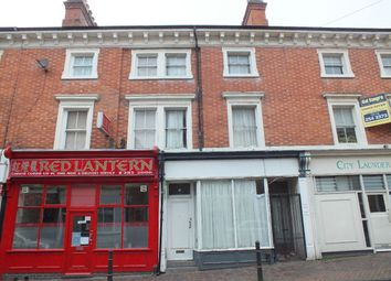 Thumbnail Restaurant/cafe to let in Highfield Street, Off London Road, Leicester