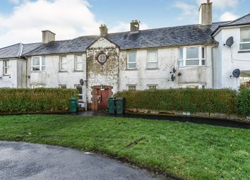 2 bed flat for sale in Kirkmichael Road, Helensburgh G84