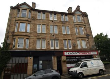 Thumbnail 2 bed flat to rent in The Poplars Hope Street, Inverkeithing