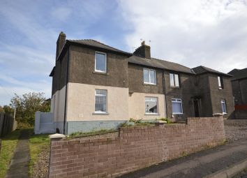2 bed flat for sale in Dundonald Crescent, Cardenden, Lochgelly, Fife KY5