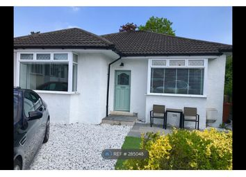 Thumbnail 2 bed detached house to rent in Roman Gardens, Bearsden, Glasgow