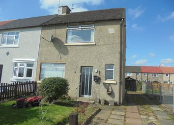 Thumbnail 2 bed end terrace house for sale in Hospital Road, Wishaw