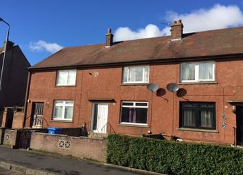 Thumbnail 3 bed terraced house to rent in Elizabeth Avenue, Larbert