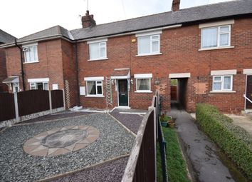 Thumbnail 3 bed terraced house for sale in Cromwell Crescent, Pontefract