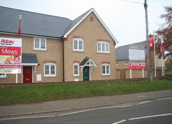 Thumbnail 1 bed town house to rent in Blue Lion Close, Cambridge CB5, Fen Ditton