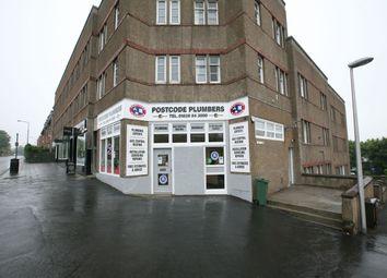 Thumbnail Commercial property to let in Lammerview Terrace, Gullane, East Lothian