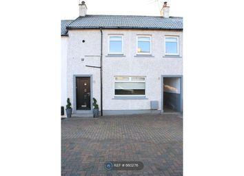 Thumbnail 3 bedroom terraced house to rent in Stuart Road, Clarkston, Glasgow