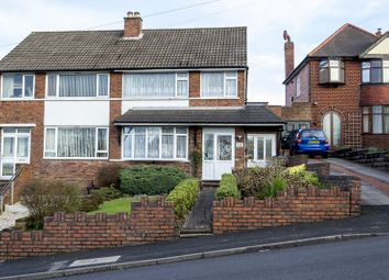 Thumbnail 3 bed semi-detached house for sale in City Road, Tividale, Oldbury