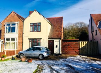 Thumbnail 2 bed semi-detached house for sale in Watling Street, Tamworth