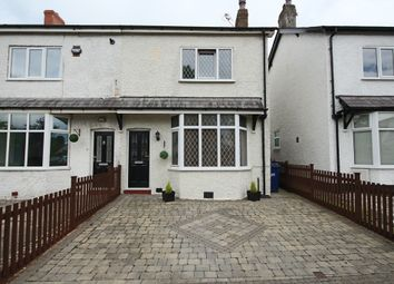 Thumbnail 2 bed semi-detached house for sale in Broad Oak Lane, Penwortham, Preston