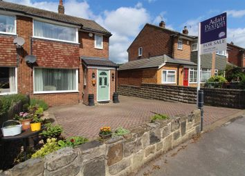 Thumbnail 3 bed semi-detached house for sale in Kirkwood Close, Cookridge, Leeds