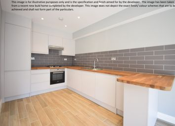 Thumbnail 2 bed end terrace house for sale in Chelsfield Gardens, Sydenham