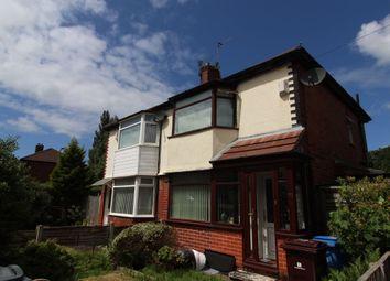 Thumbnail 2 bed semi-detached house for sale in Dragon Lane, Whiston, Prescot
