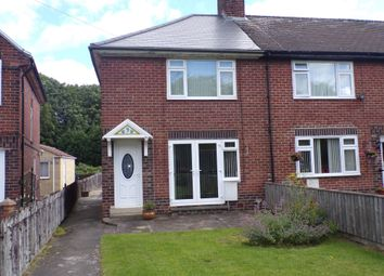 Thumbnail 2 bed semi-detached house to rent in Springwell Terrace, Hetton-Le-Hole, Houghton Le Spring