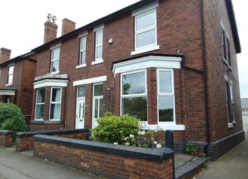 Thumbnail 4 bed semi-detached house to rent in Longmoor Lane, Sandiacre, Nottingham