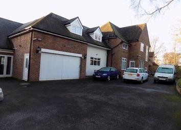 Thumbnail 1 bed flat to rent in Lawnswood, Stourbridge, Stourbridge