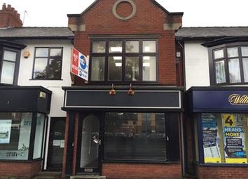 Thumbnail Retail premises to let in 14B Hull Road, Hessle, East Yorkshire