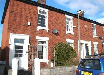Thumbnail 2 bed property to rent in School Lane, Longton, Preston