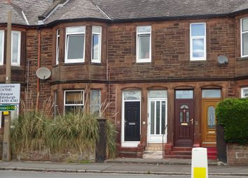 Thumbnail 2 bed flat for sale in 19 Annan Road, Dumfries, Dumfries And Galloway.