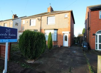 2 bed semi-detached house for sale in Hayes Lane, Exhall, Coventry CV7