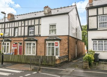 Thumbnail 2 bedroom end terrace house for sale in Holland Road, Sutton Coldfield