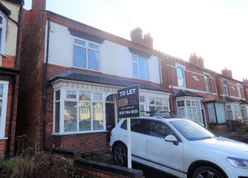 Thumbnail 3 bed semi-detached house to rent in Olton Road, Solihull, West Midlands