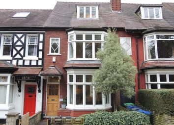 Thumbnail 4 bed terraced house for sale in Barclay Road, Bearwood, Birmingham