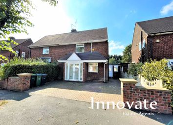 Thumbnail 2 bed property to rent in Wolseley Road, West Bromwich