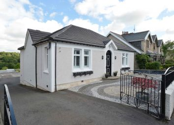 Thumbnail 3 bed bungalow for sale in 15 Broompark Drive, Lesmahagow, Lanark