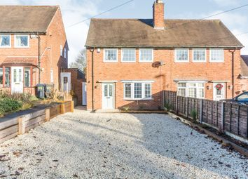 Thumbnail 2 bed end terrace house for sale in Field Lane, Bartley Green, Birmingham