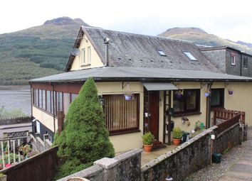 Thumbnail 5 bed flat for sale in Caberfeidh Braeside, Arrochar
